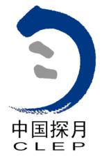 15年前中國探月工程正式啟動