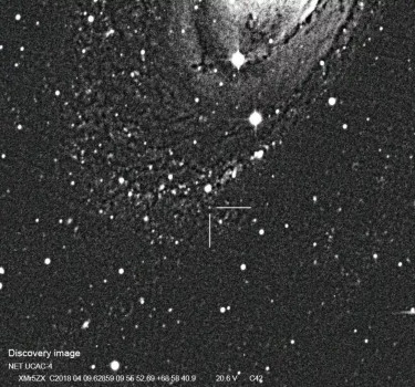 星明天文台發現首顆獲得光譜認證的M81新星