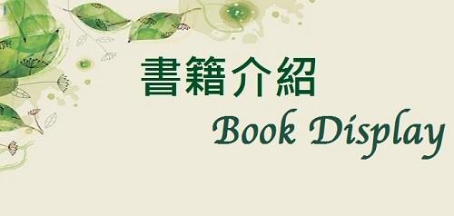 書籍介紹:神秘的宇宙