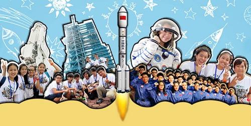 少年太空人體驗營;第一輪甄選- 問答比賽
