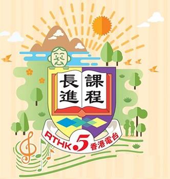 【重溫】長進課程:天空小說- 香港觀星1(重播)