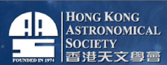 香港射電天文新的一頁
