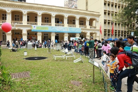 香港天文台開放日- 太陽、地球和天氣