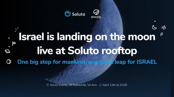 以色列創世號太空船明日早上登陸月球