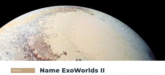 國際天文聯會發佈系外行星資料供中港台三地愛好者提名