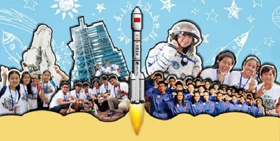少年太空人體驗營(開始接受提名)