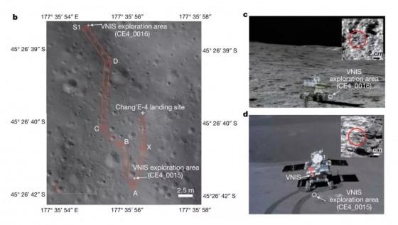 嫦娥四號月球背面發現月幔源物質初步證據