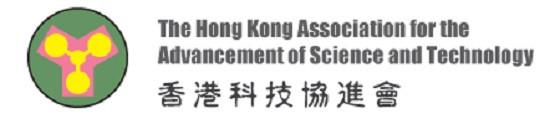 北京、西安航天科技發展考察團(研習成果匯報)