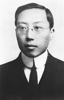 中國現代天文學家朱文鑫誕辰