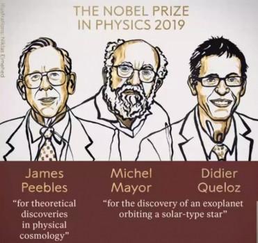 三位天文學家獲得2019年諾貝爾物理學獎